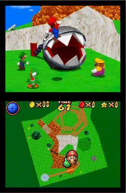 imagen de Super Mario 64 DS