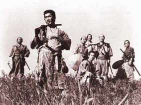 imagen de Los siete bichos