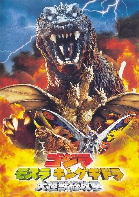 imagen de Godzilla, Mothra, King Khidorah: El Ataque total de los Monstruos Gigantes