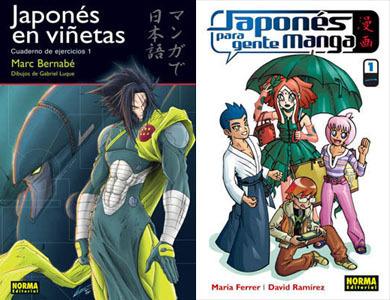 imagen de Japonés en viñetas: Cuaderno de ejercicios / Japonés para gente manga.