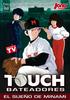 DVD: Touch, el sueño de Minami.
