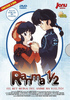 DVD: Ranma 1/2, 2ª temporada