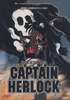 DVD: Capitan Herlock, The Endless Odisey