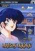 DVD: Maison Ikkoku 1ª temporada volumen 1